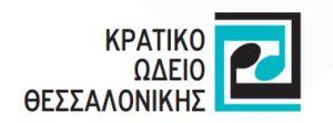 kratiko_wdeio_logo