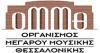 megaro_mousikis