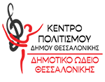 doth_logo